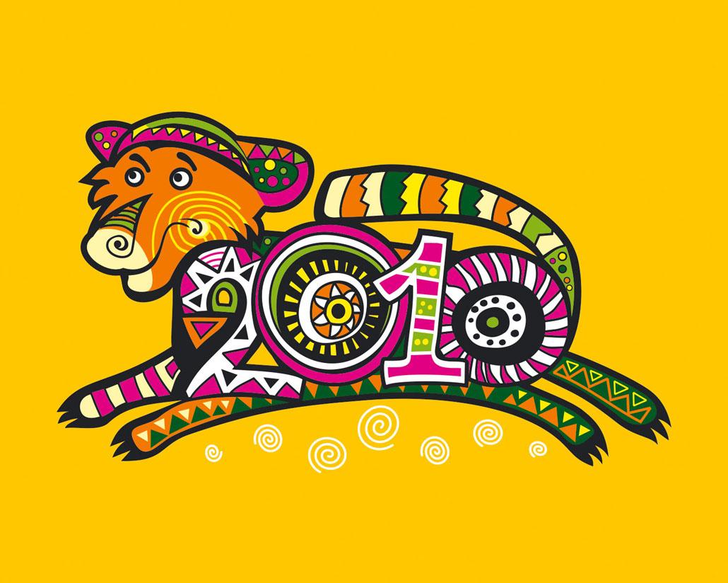 2010_tigr
